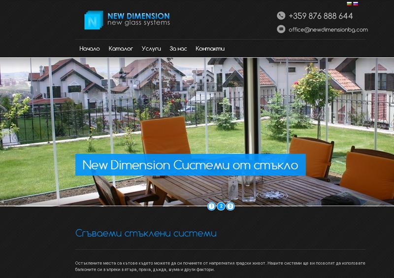 Изработка на уебсайт на фирма за дограма и стъклени системи