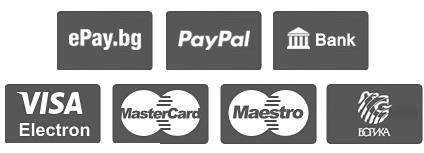 Платежни методи за онлайн магазин и складова програма