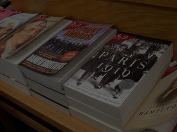 Складова програма за книжарница