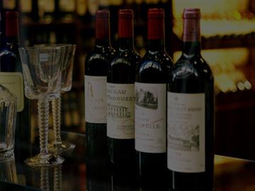 Складова програма за магазин вина и алкохол