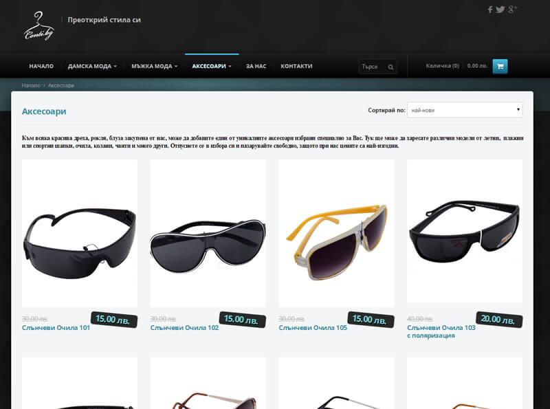 Изработка на онлайн магазин за дрехи и аксесоари