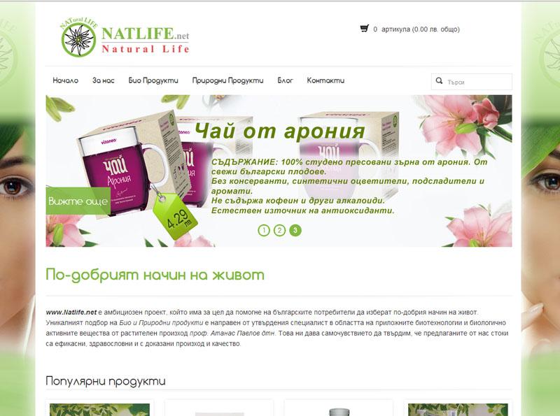 Изработка на сайт за поръчка на био козметика