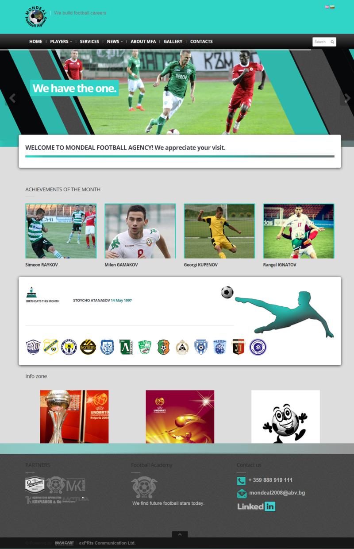 Изработка на спортен уебсайт