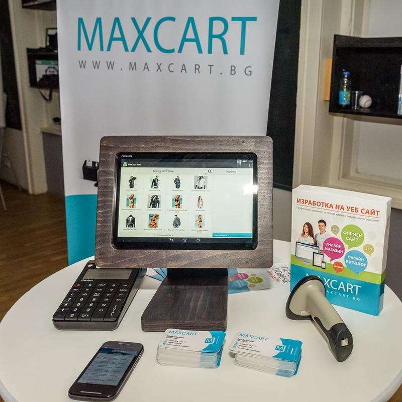 Официален старт на MAXCART POS