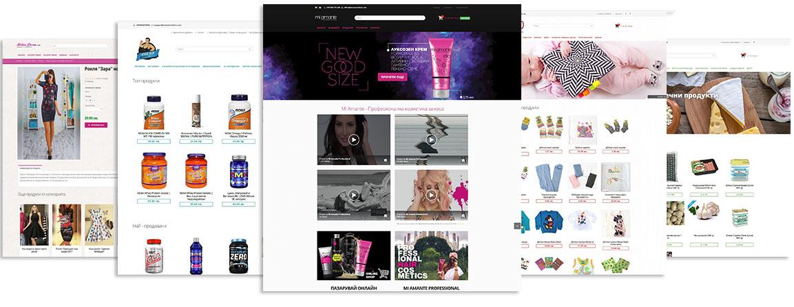 Платформа за онлайн магазини